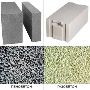 Пеноблоки или газоблоки